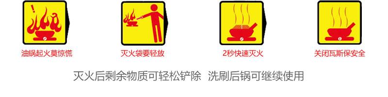 油锅可以买滚球的安全平台袋
