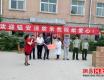衡水:中国镒安买球用什么正规app有限公司看望养老院孤寡老人