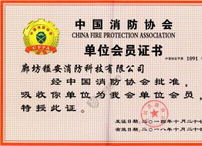 中国买球用什么正规app协会会员单位