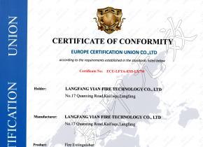 可以买滚球的安全平台器 欧盟CE认证
